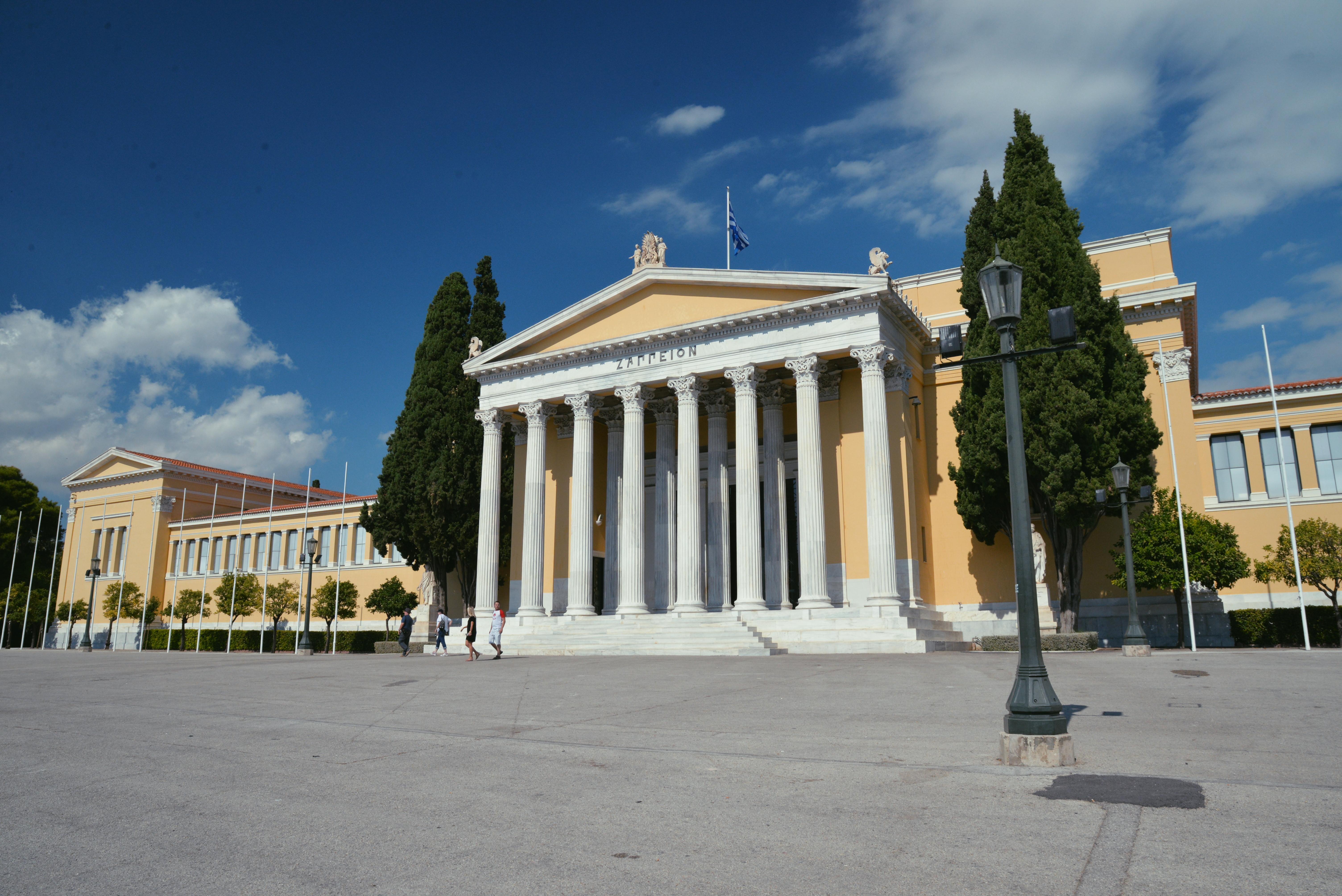 Zappeion w Atenach